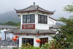 hong-kong-0868.jpg