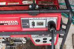 generator-1391.jpg